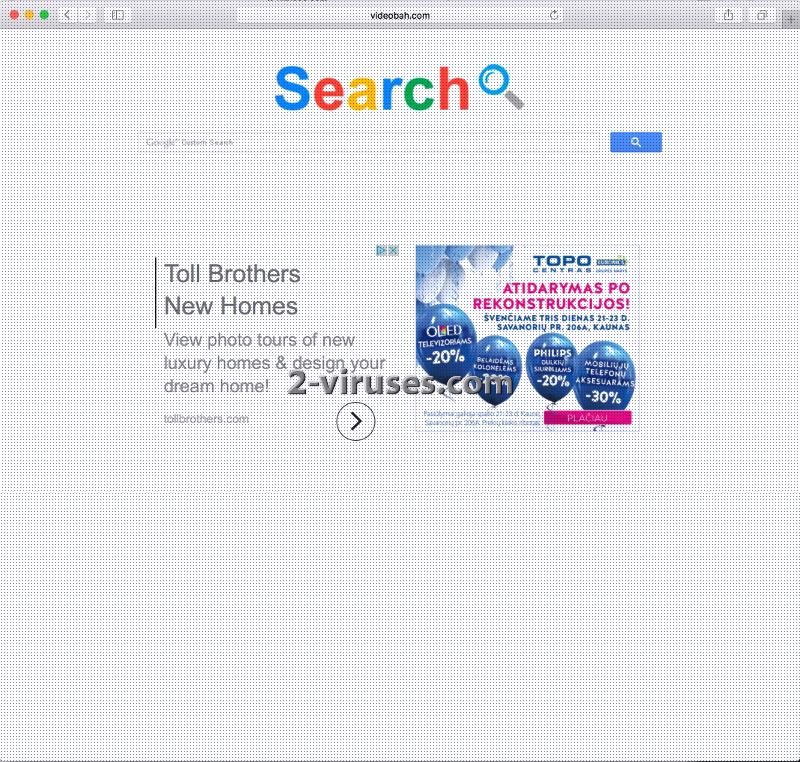 videobah-search-2-viruses